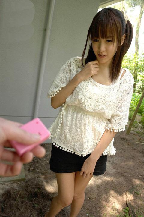 chinpiku_kot008