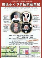CCF20111230_00000 (NXPowerLite)