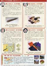 CCF20111230_00001 (NXPowerLite)