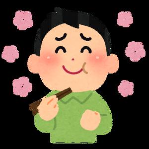 【グルメ】「ウニに醤油かけるとプリンの味」←これwwww