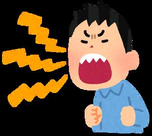 【放送禁止】有吉弘行が千鳥を大批判ってよwwww