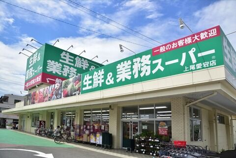 【検証画像】スーパーの正社員がスカウトされてグラドルデビューの結果wwww