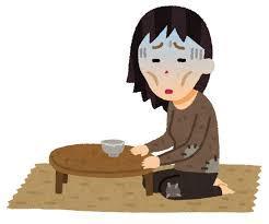 【検証画像】深田恭子の異変「痩せ方気になる」「目がうつろ」ってよ・・・・