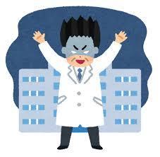 【上級国民】日本医師会会長「寿司デートしよ」部下女さん「わかりました」→ 年収1800万円になったってよwwww