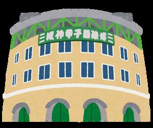【これは痛い】東京オリンピック中止社説の朝日新聞に「夏の甲子園どうする?」と質問してみた結果wwww