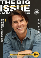 pic_cover208