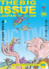 pic_cover206