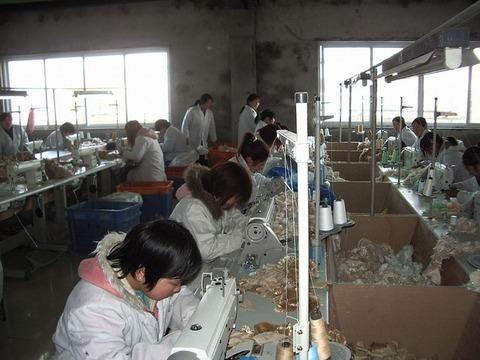 worker-13550_640