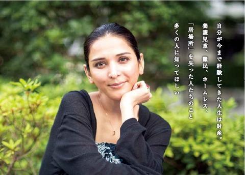 340号読みどころ_サヘル