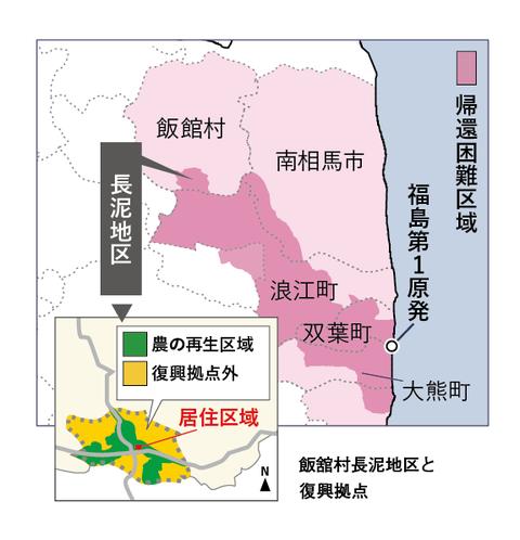 393genpatsu-watch_MAP