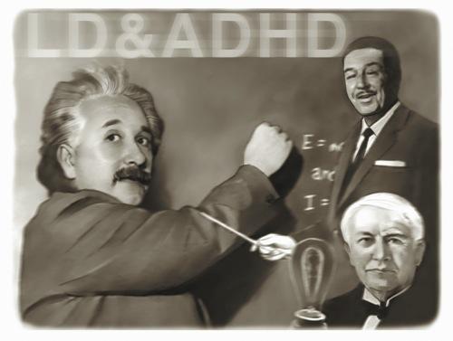 LDの天才達