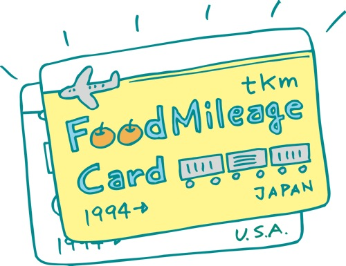 フードマイレージカード