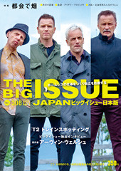 pic_cover308