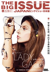 pic_cover228
