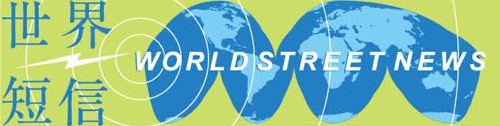 Sekaitanshin logo2012