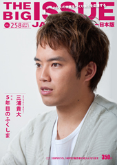 pic_cover258