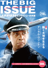 pic_cover210