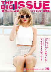 pic_cover269