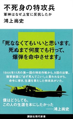 book-fujimi
