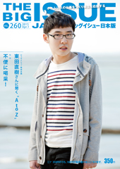 pic_cover260