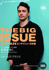 pic_cover168