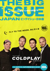 pic_cover103