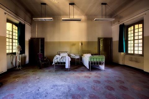 hospital-2301041_640