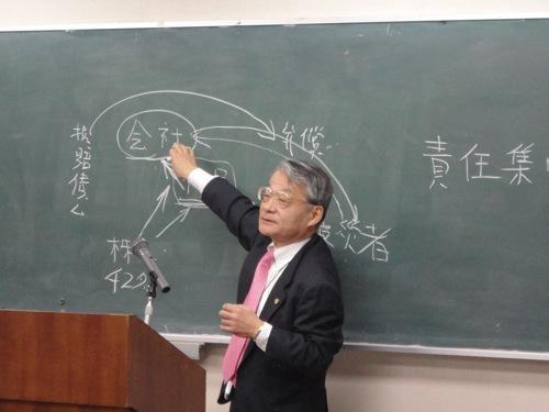 12 河合弁護士刑事告訴説明