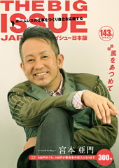 pic_cover143