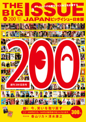 pic_cover200