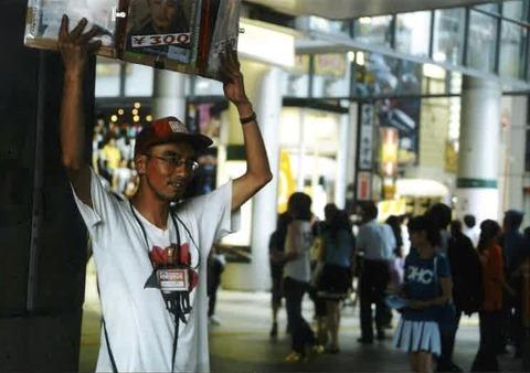2 渋谷駅でビッグイシュー誌を販売(2008年)