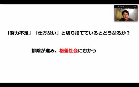 スクリーンショット 2020-07-02 15.55.15