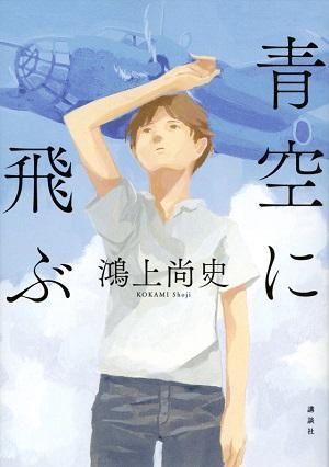 book-aozora