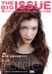 pic_cover234