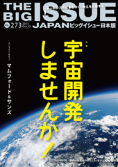 pic_cover273