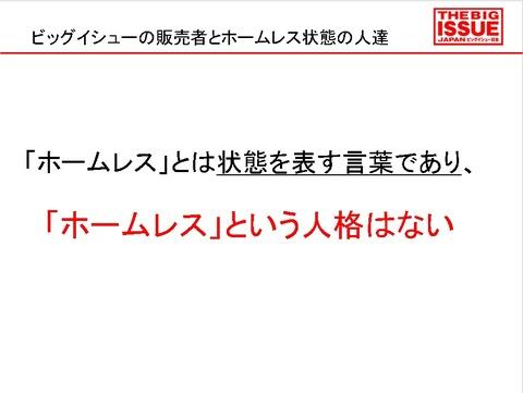 ☆スライド1