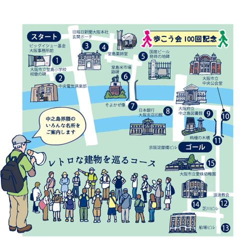 arukoukai_map