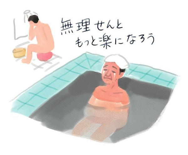 Jinseisoudan