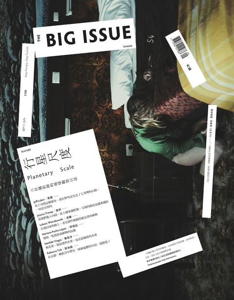 BIT_100th issue cover designer_2