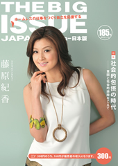 pic_cover185