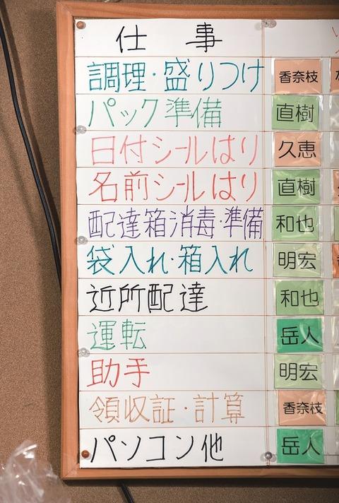 314_tantohyo