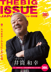 pic_cover202
