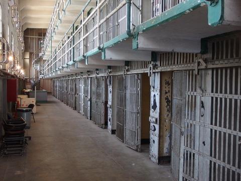 alcatraz-2161656_1280