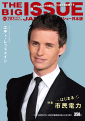 pic_cover283