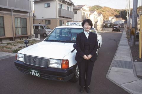 397fukushimakara2