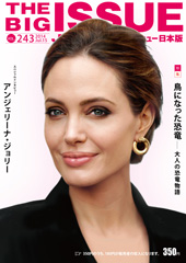 pic_cover243