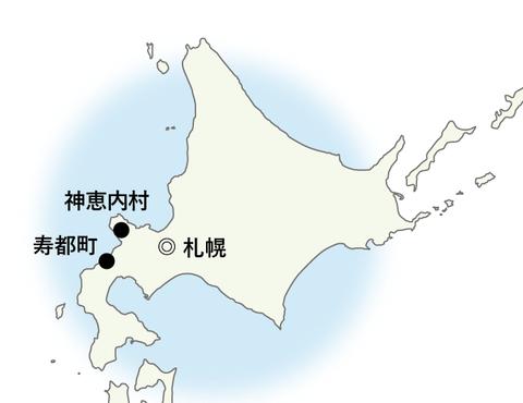 394genpatsu-watch_MAP