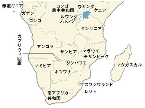 africa_minami_s