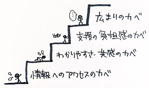 IMG_3790