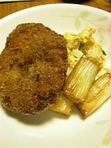 20060210メンチカツと長芋サラダ